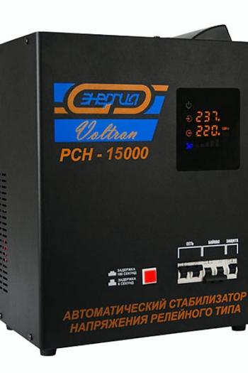 Voltron PCH-15000