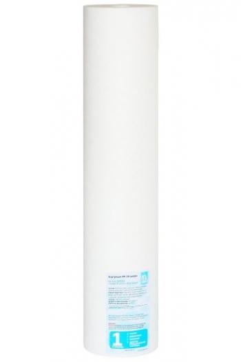 ITA PP-20 Jumbo 10 мкм
