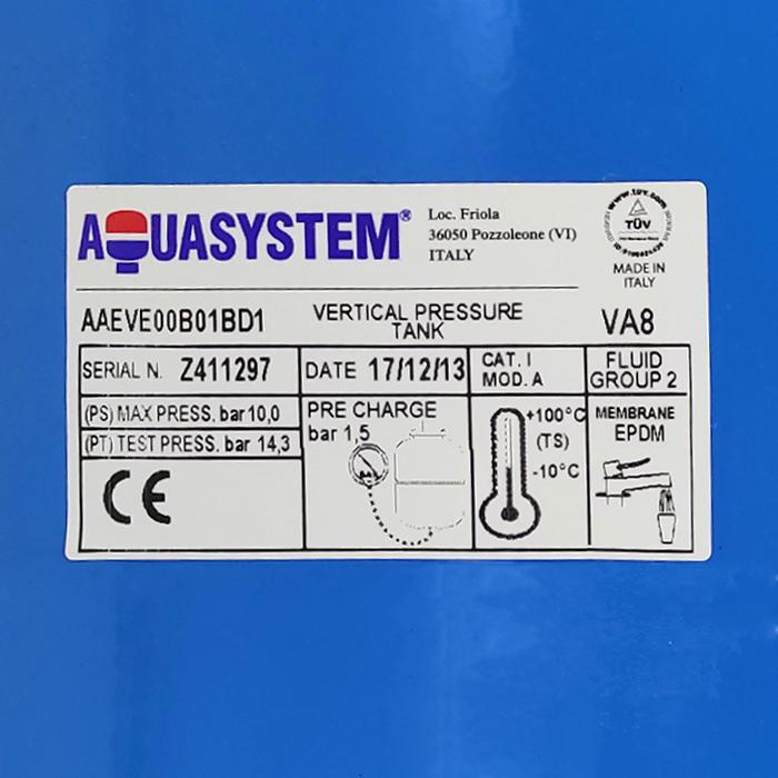 Aquasystem VA 8 вертикальный настенный