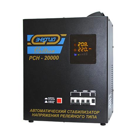 Voltron PCH-20000