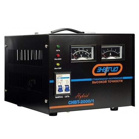 Hybrid CHBT-2000/1