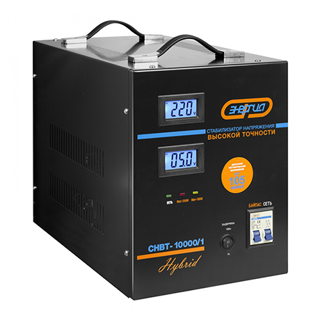 Hybrid CHBT-10000/1