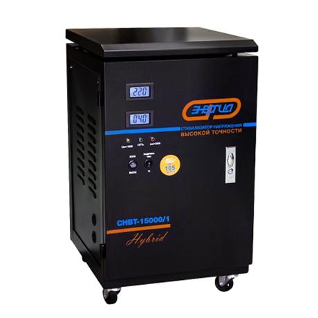 Hybrid CHBT-15000/1
