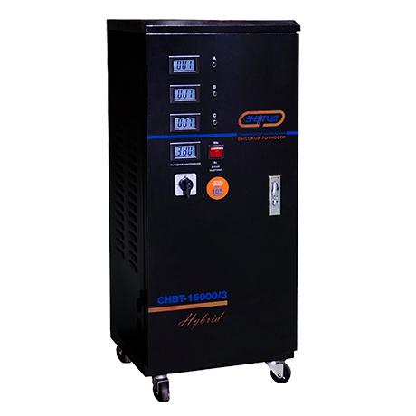 Hybrid CHBT-15000/3