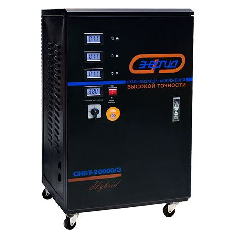 Hybrid CHBT-20000/3