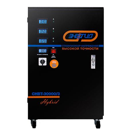 Hybrid CHBT-30000/3