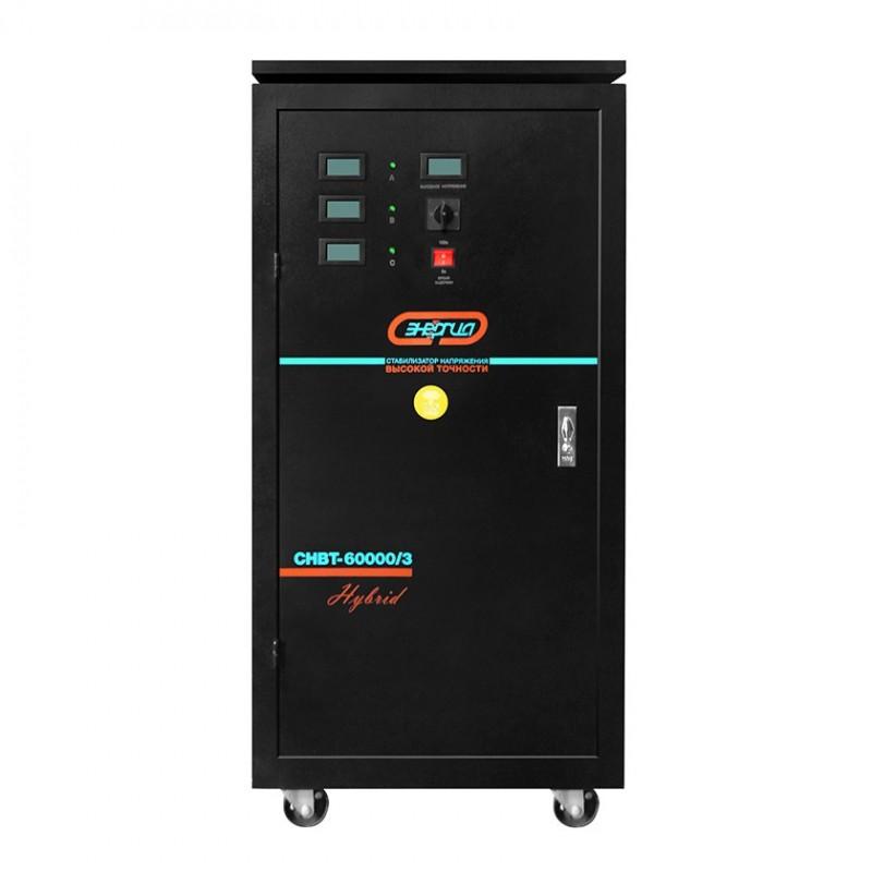 Hybrid CHBT-60000/3