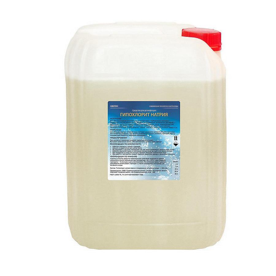 Гипохлорит натрия товарный 19% (кан. 26 кг, 25 кг)